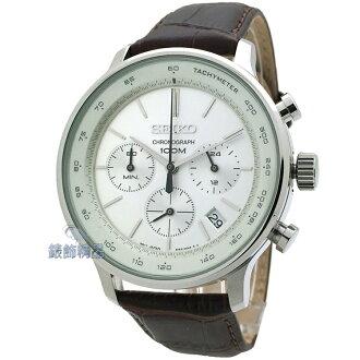 【錶飾精品】SEIKO錶 精工錶 優雅紳士 銀白面三眼計時日期 咖啡色壓紋皮帶男錶 全新原廠正品SSB169P1情人生日禮品