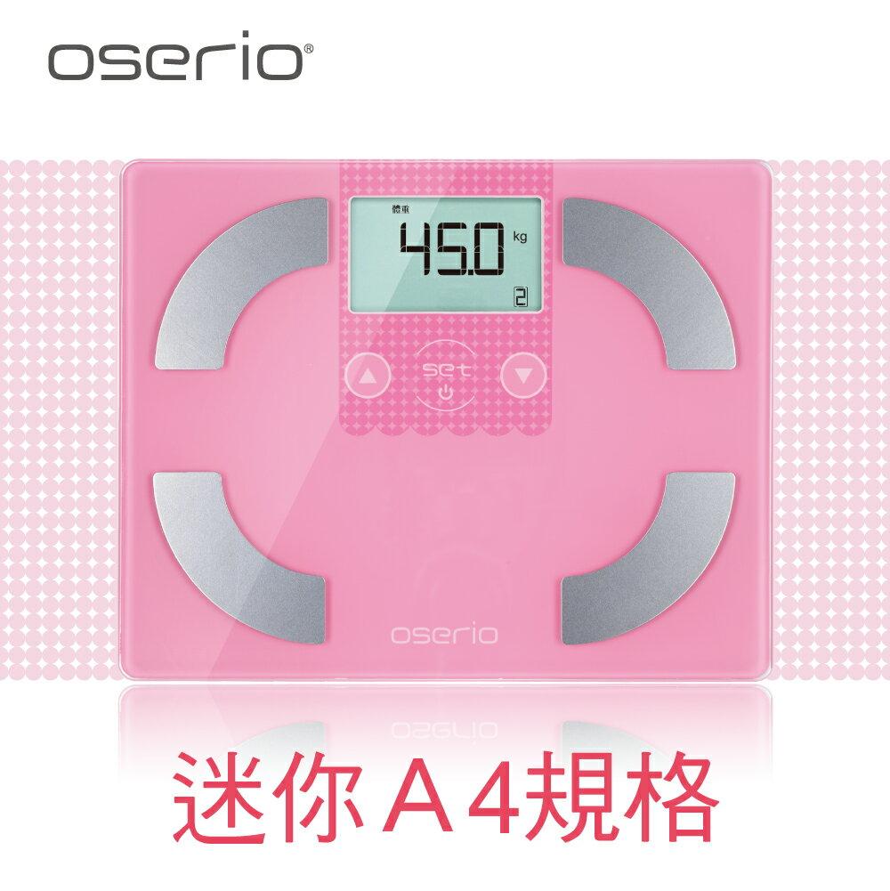 體脂計 可量基礎代謝 台灣製造 數位彩色精靈中文體脂計 台灣品牌【oserio歐瑟若】 FLG-341 四色任選 3