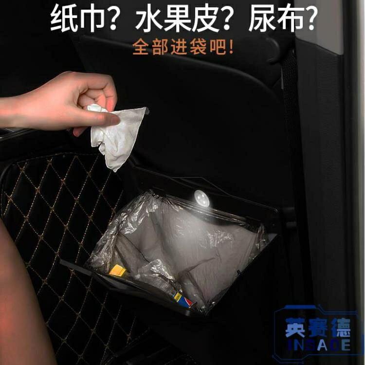 【九折】車載垃圾桶汽車內用座椅多功能車掛式車用