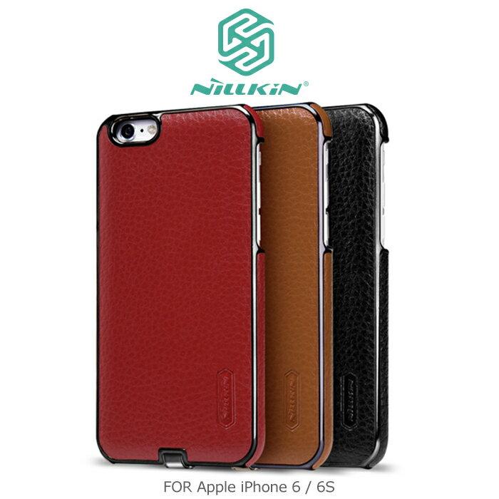 強尼拍賣~ NILLKIN Apple iPhone 6/6S 尊爵無線充電背殼 充電 硬殼