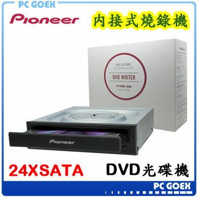 Pioneer 先鋒 DVR-S21L 內接式 DVD 燒錄機 (SATA介面) ☆pcgoex 軒揚☆