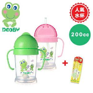 【人氣組合】台灣【Dooby 大眼蛙】神奇自動喝水杯200cc+替換吸管組 - 限時優惠好康折扣