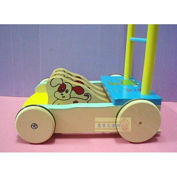 麗嬰兒童玩具館~木製助步車-雞公車-加重輪 防滑防倒退-彩色小狗款