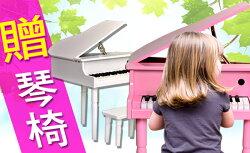Jazzy 30鍵 兒童鋼琴,三角大鋼琴造型!草莓牛奶粉 or 優雅白 雙色任選,電子琴 電鋼琴 手捲鋼琴 兒童樂器 啟蒙玩具 音樂