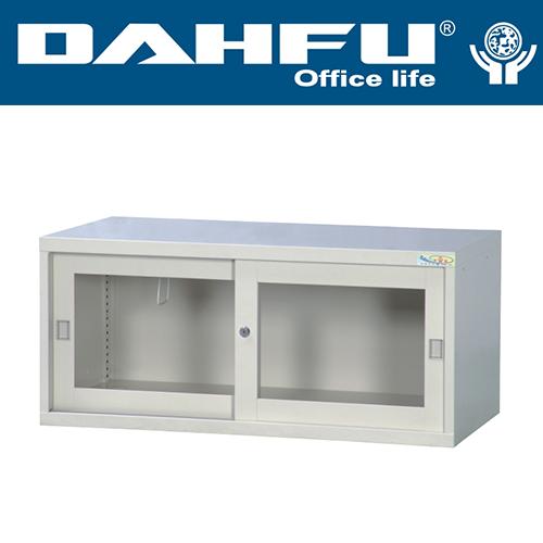 DAHFU 大富 DF-KG-01-A 玻璃拉門鋼製連接組合公文櫃W900xD450xH400(mm) / 個