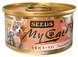SEEDS 惜時 聖萊西 MY CAT 我的貓 85g 單罐
