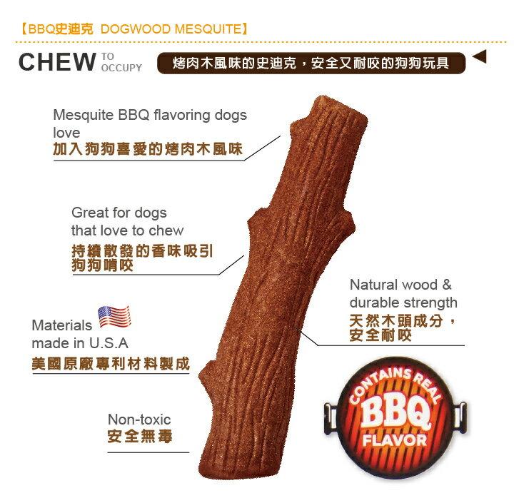 美國 Petstages chew 啃咬樂趣 BBQ 史迪克 XS