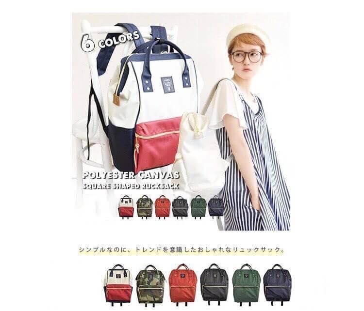 【日本anello】ANELLO 雙肩後背包 《小號》- 紅白【滿3000領券現折300】 4