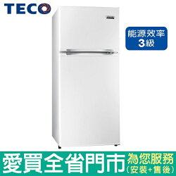 TECO東元125L雙門冰箱R1303W含配送到府+標準安裝【愛買】