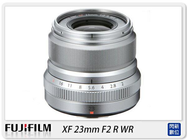 FUJIFILM 富士 XF 23mm F2 WR 定焦鏡(23 2,恆昶公司貨)【分期0利率,免運費】