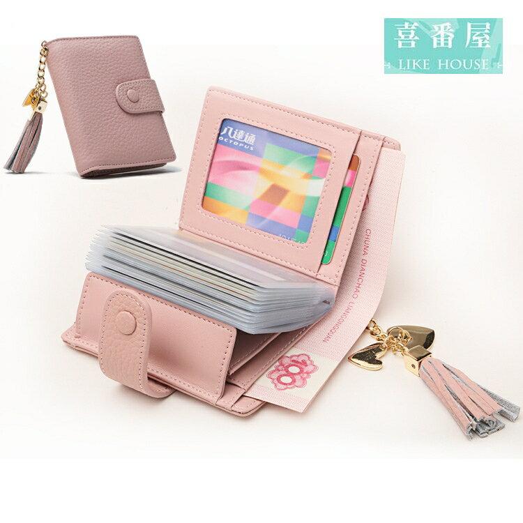 【喜番屋】日韓版真皮頭層牛皮流蘇吊飾女士2折16卡位皮夾皮包錢夾零錢包卡片夾卡片包卡夾卡包女夾卡套LH346