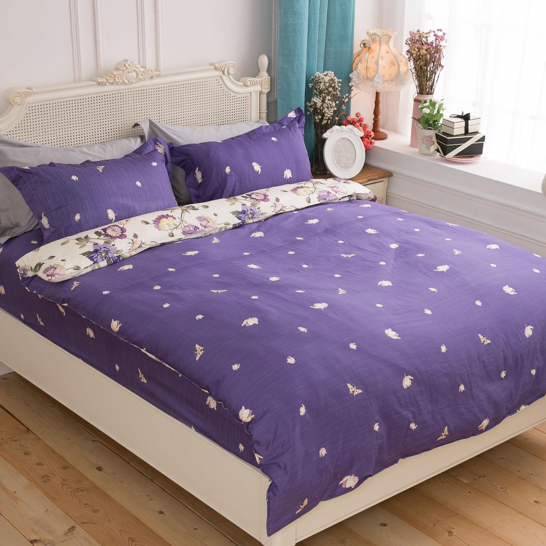 【名流寢飾家居館】花香紫蝶.100%純棉.雙人兩用鋪棉被套.全程臺灣製造
