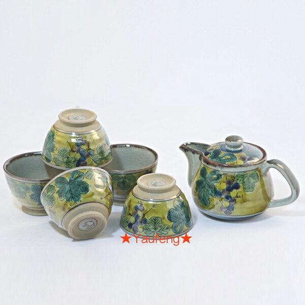 ★堯峰陶瓷★ 九谷燒 日本陶瓷界名牌 日本知名 九谷燒 茶具組 一壺五杯附禮盒