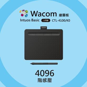 wacom intuos basic 繪圖 板 入門 版 黑