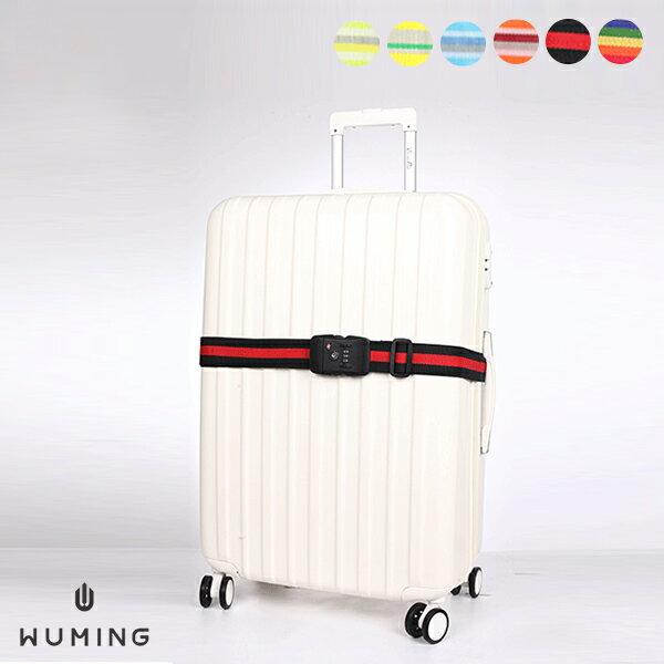 TSA海關鎖! 一字型 密碼鎖 行李箱綁帶 行李束帶 20-34吋 打包帶 綑綁帶 旅行箱 出國 『無名』 N10118
