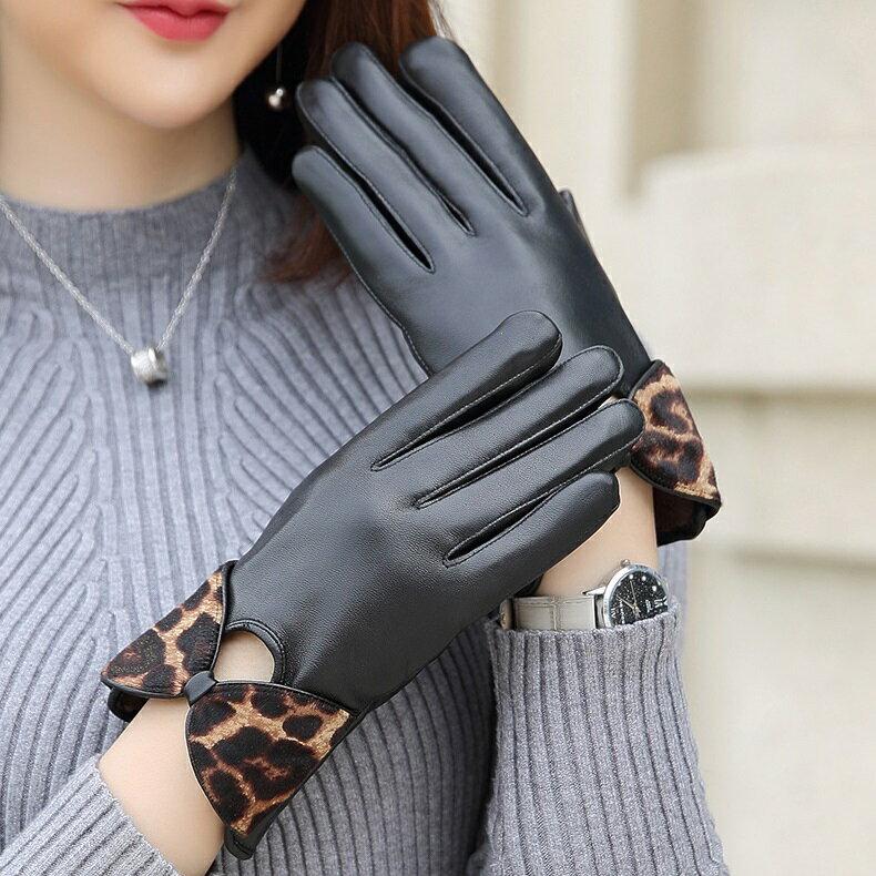 真皮手套保暖手套-羊皮加絨豹紋蝴蝶結女手套73wm57【獨家進口】【米蘭精品】 0