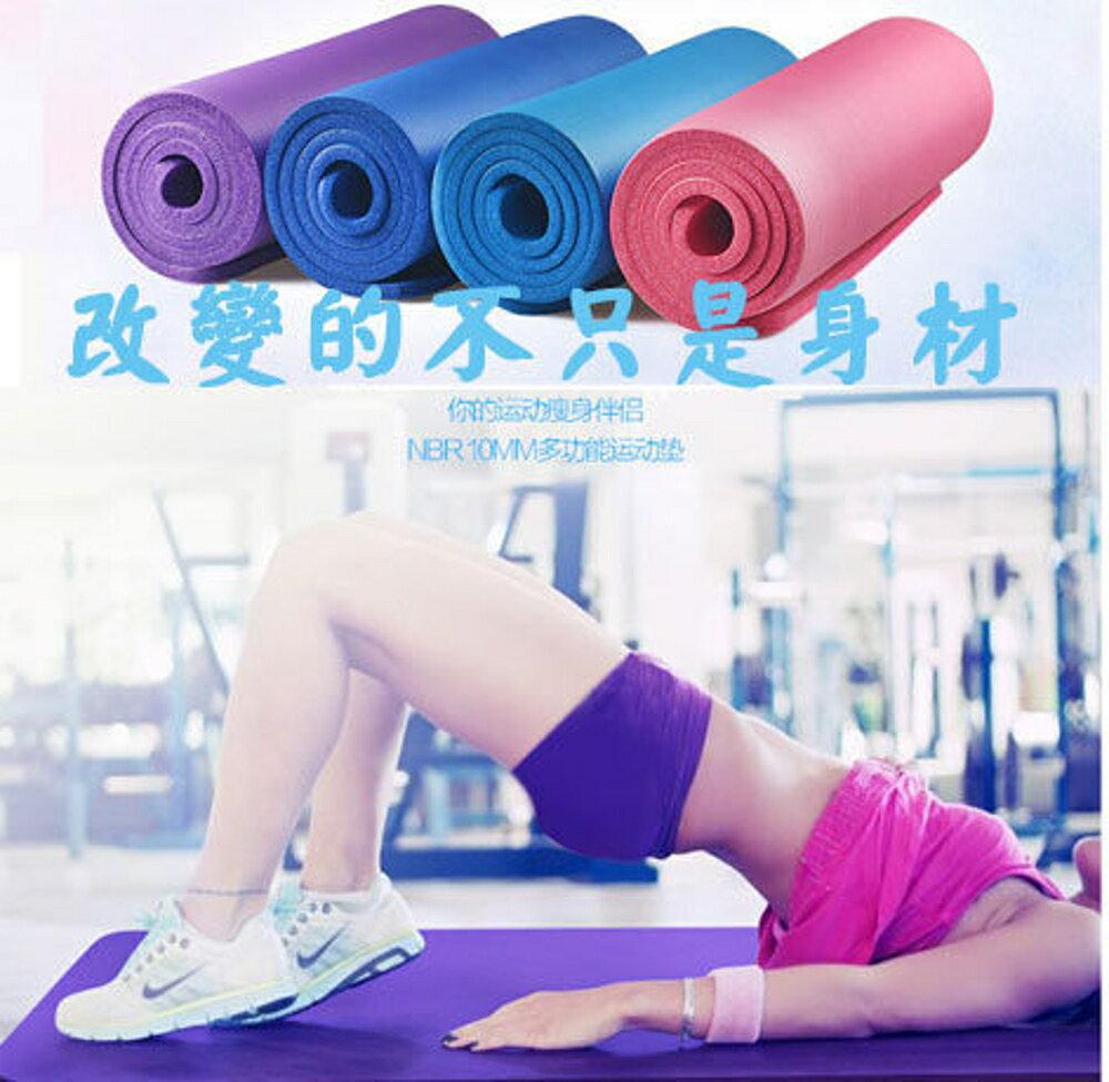 【Love Shop】限宅配郵寄【送可調背帶+厚度15mm】1.5版本瑜珈墊/瑜珈墊運動墊 瑜伽墊 遊戲墊 地墊 運動墊