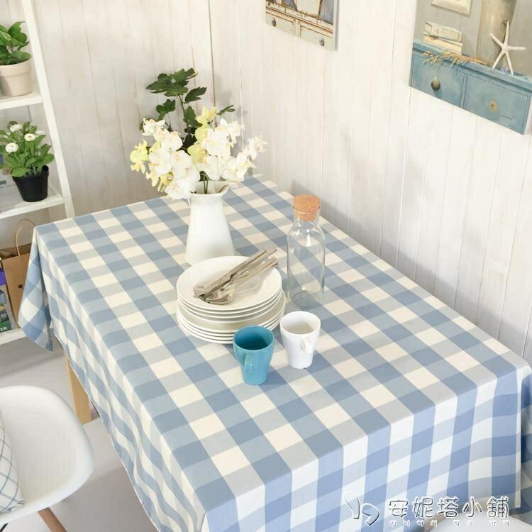淺藍色格子防水桌布布藝棉麻餐桌布茶幾台布書桌蓋布簡約現代桌墊yh