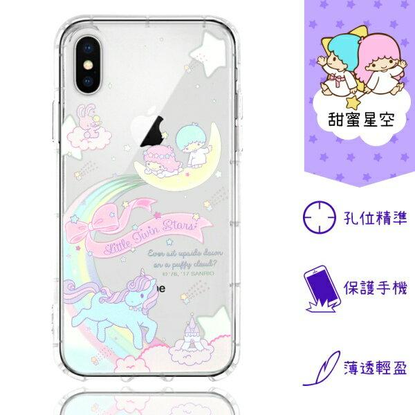 【三麗鷗授權正版】iPhoneXSX(5.8吋)彩繪空壓氣墊保護殼(甜蜜星空)