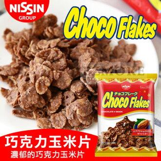 日本 Nissin日清 巧克力玉米片 90g 巧克力玉米脆片 早餐麥片【N101659】
