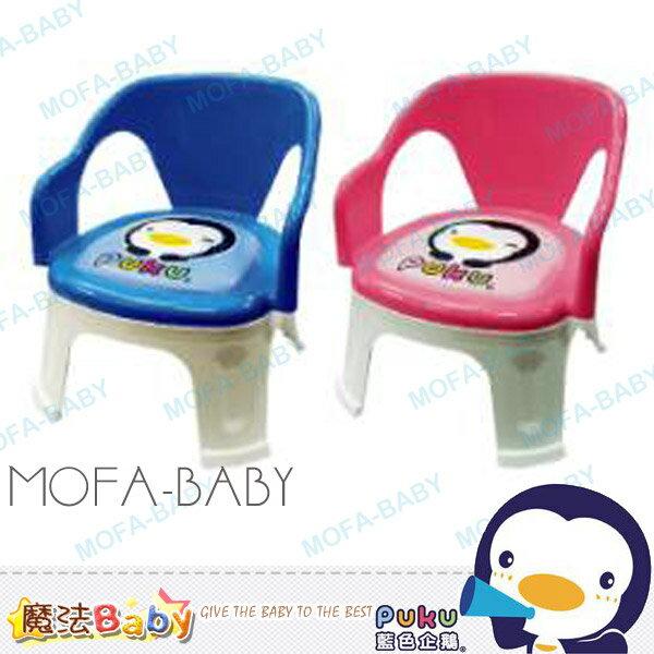 魔法Baby~【PUKU品牌】快樂兒童椅(藍.粉)~嬰幼兒用品~居家用具~p30308