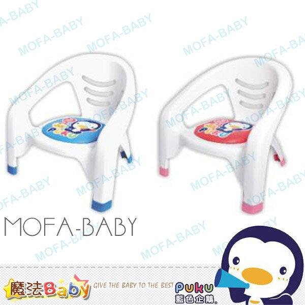 魔法Baby~【PUKU品牌】兒童椅(藍.粉)~嬰幼兒用品~居家用具~p30311