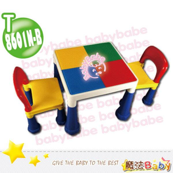 魔法Baby~台灣製造大象腳積木桌椅組~嬰幼兒用品~遊戲益智用品~T8601N-B