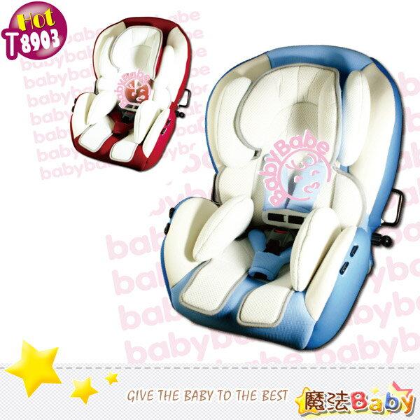 魔法Baby~台灣製造初生型平躺汽座(藍.紅兩色款)~嬰幼兒用品~外出安全用品~t8903