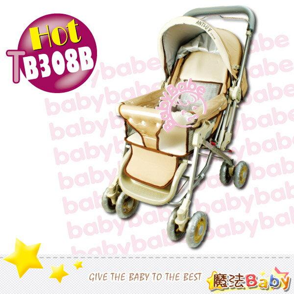魔法Baby~雙向對流蚊帳手推車(卡其)~嬰幼兒用品~時尚設計童裝~tb308b