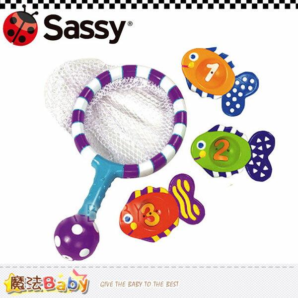 魔法Baby~繽紛數字撈魚樂~兒童洗澡玩具~a120