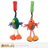 兒童節禮物Children's Day到彈跳青鳥/桔鳥~兒童玩具~sassy品牌~魔法Baby~a80183