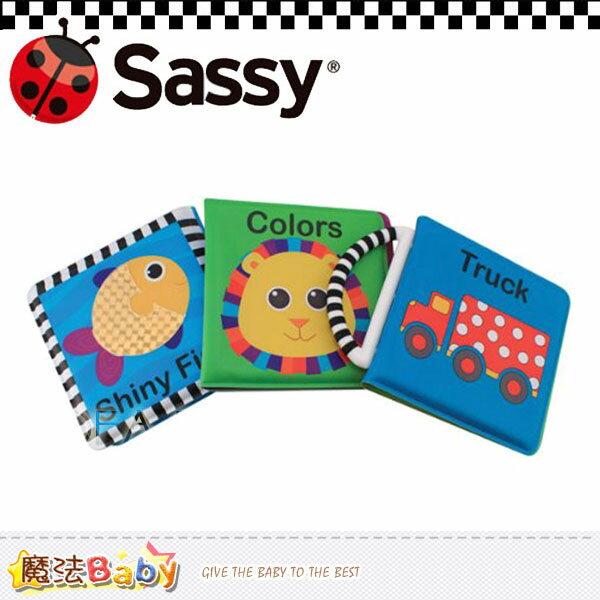 魔法Baby~【sassy品牌】有趣寶寶洗澡書三本裝~兒童洗澡玩具~a80189