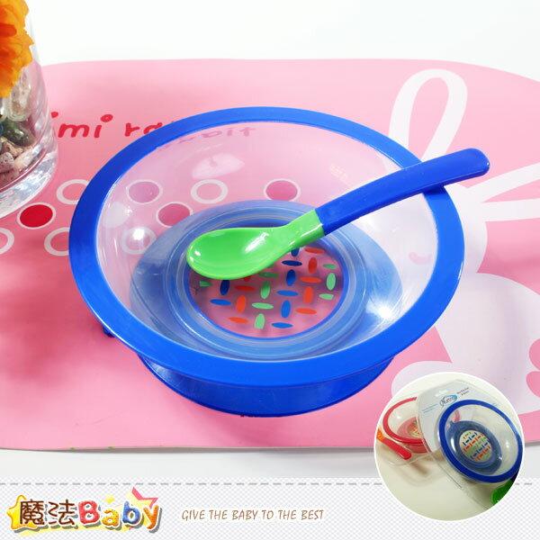 嬰幼兒吸盤式安全碗匙(藍.紅) 魔法Baby 嬰幼用品~b70095
