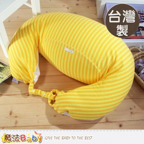 台灣製造哺乳枕 BABY ZONE流動顆粒舒活哺乳枕 魔法Baby~b70486