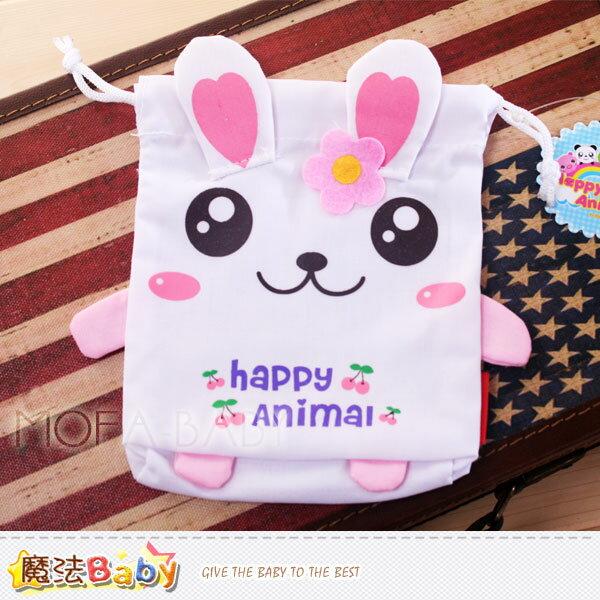 魔法Baby~超Q束口小物包(小白兔)~嬰幼兒用品~時尚設計~c0065