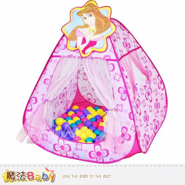 彩球遊戲屋~甜蜜公主摺疊帳篷遊戲屋送100球~玩具~魔法Baby~dcbh13