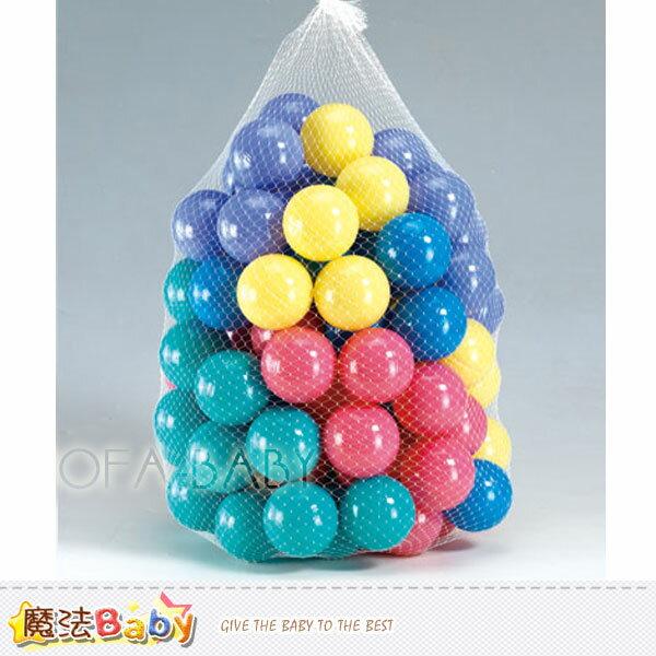 魔法Baby~台灣製造安全玩具~小球(網袋裝)~兒童遊戲器材~dccb03