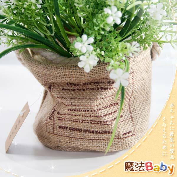 魔法Baby~桌上型亞麻置物裝飾袋~生活用品~時尚設計~f0082