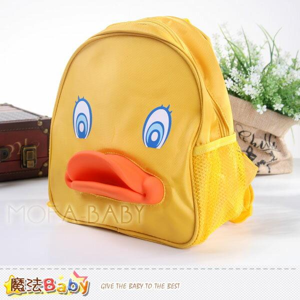 魔法Baby~黃ㄚ立體ㄚ嘴雙肩背包~外出用品~f0125