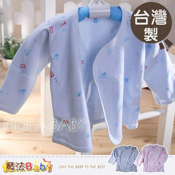 ~魔法Baby~ 厚款新生兒肚衣^(藍.粉^)^~護手反折 ^~男女 ^~g3260