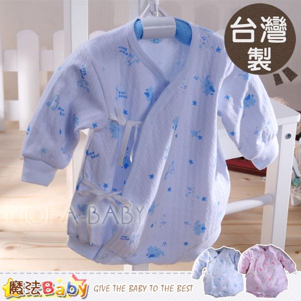 ~魔法Baby~ 厚緹花嬰兒綁帶連身衣 包屁衣^(粉.藍^)^~男女 ^~g3295