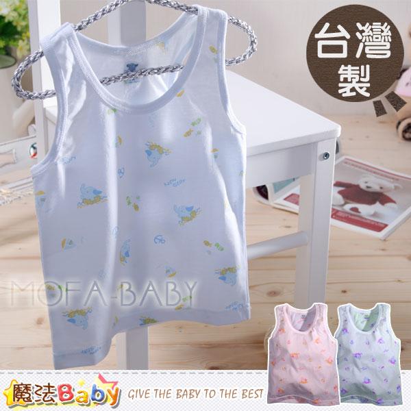 【魔法Baby】台灣製造幼兒吸濕排汗背心/上衣(粉.藍)~男女童裝~g3427