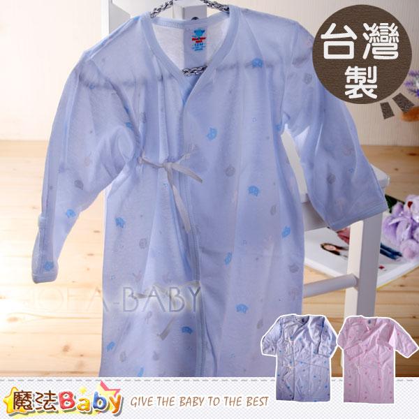 【魔法Baby】台灣製造薄款長袖綁帶長袍/上衣(藍.粉)~男女童裝~g3440
