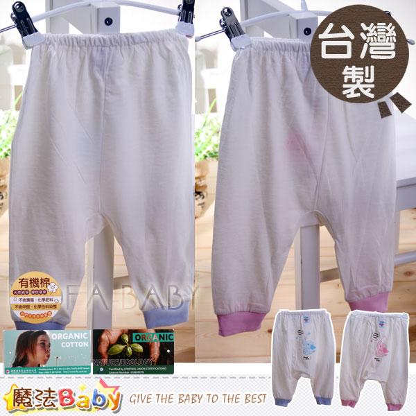 【魔法Baby】台灣製造有機棉薄款新生兒長褲/褲子(藍.粉)~男女童裝~g3453