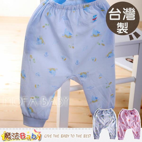 ~魔法Baby~ 薄款吸濕排汗長褲  褲子 藍.粉 ~男女 ~g3467