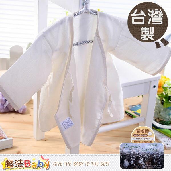 嬰兒肚衣~台灣製有機棉肚衣~嬰兒內著~魔法Baby~g3723