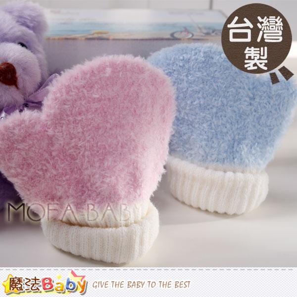 魔法Baby~ 嬰兒護手套 藍.粉 ~兩雙同色一組~嬰幼兒用品~g3894