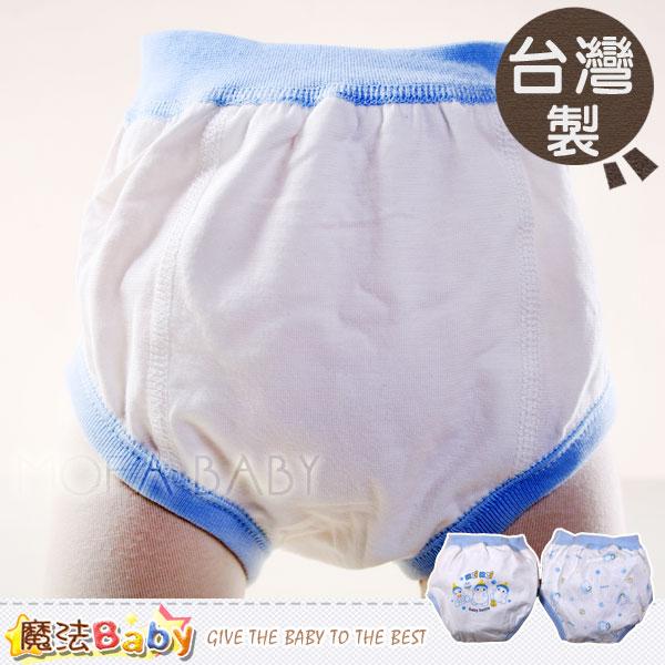 【魔法Baby】台灣製造純棉男童內褲(2件一組裝)~男童裝~h1069