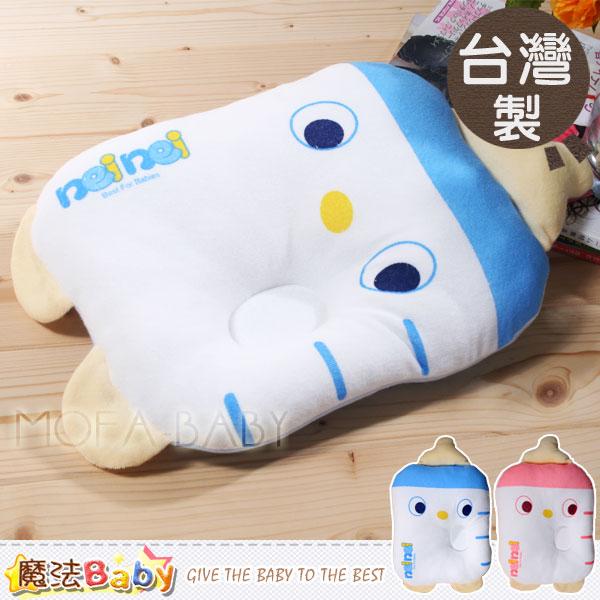 嬰幼兒枕頭~台灣製造奶瓶造型凹枕~嬰兒用品~魔法Baby~h1081