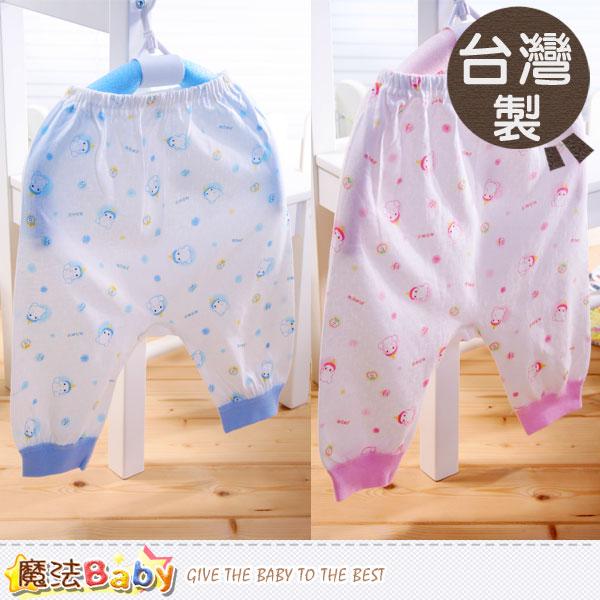 嬰兒初生褲 台灣製純棉薄緹花布嬰兒服(藍.粉) 0~6M 魔法Baby  h1095